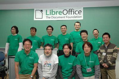 800px-LibOminiConf_2013_Tokyo_GroupPhoto.jpg