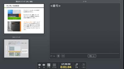 Impress_Console