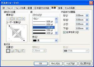 Calc-line.jpg