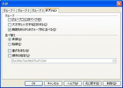 Calc-sub004.jpg
