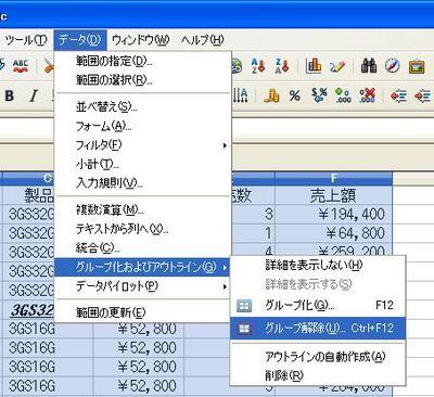 Calc-sub015.jpg