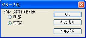 Calc-sub016.jpg