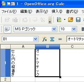 Calc-tate1.jpg