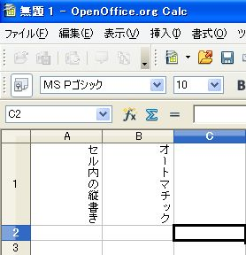 Calc-tate2.jpg