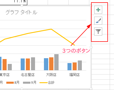 Excel_Chart_Button.png