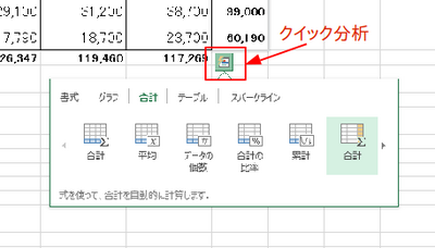 Excel_Quick.png