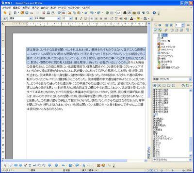 Extensions-002.jpg