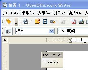Extensions-006.jpg