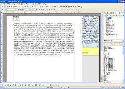 Extensions-008.jpg