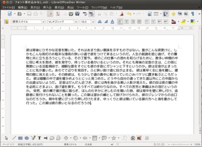 LibO4.1_Font01.png