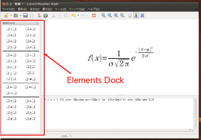 LibO4.1_Math_Dock01.png
