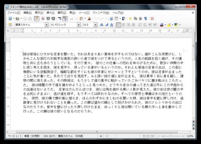 LibO4.1_font02.png