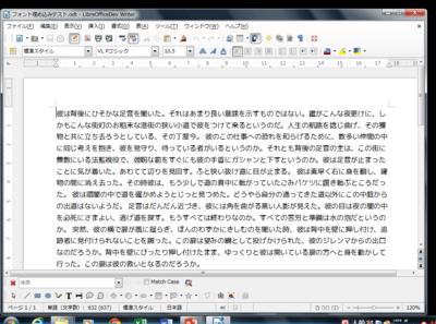 LibO4.1_font03.png