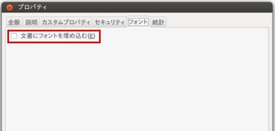 LibO4.1_font04.png