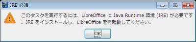 LibreO017.JPG