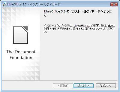 LibreO020.JPG