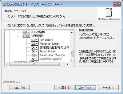 LibreO022.JPG