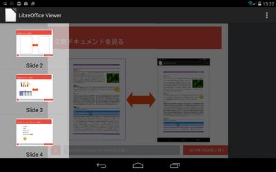 LibreOfficeViewer_Impress2.png