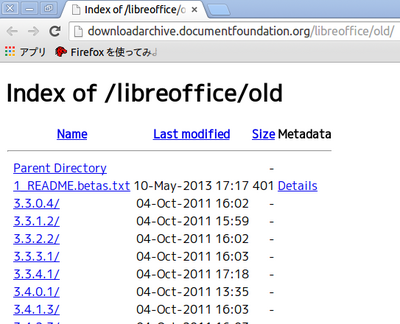 LibreOffice_Old.png