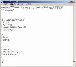 MediaWiki_2.jpg