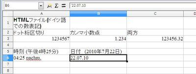 New_Feature_3.3_Calc30.jpg