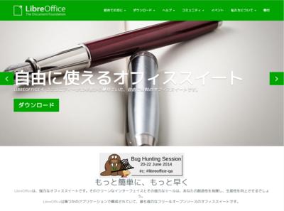 New_Website_screenshot1.png