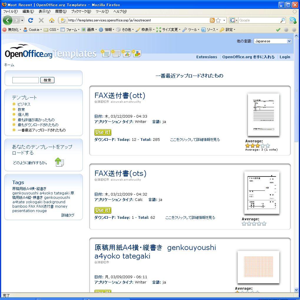 Openoffice Templates Libreoffice