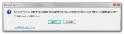 Office2013_2_No-163.png