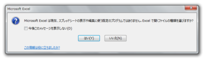 Office2013_2_No-164.png