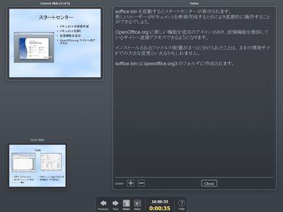 PresenterConsole03.jpg