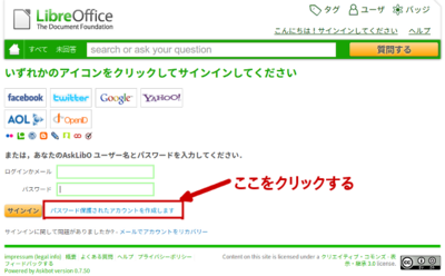 Screenshot_Ask_LibreOffice.png