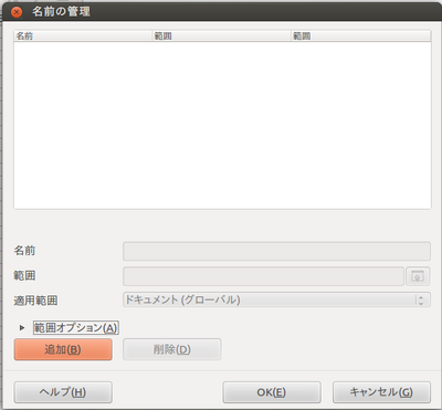 Screenshot_from_2013-04-26 15:57:54.png