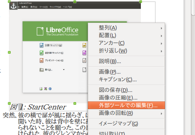 Screenshot_from_2013-10-16 14:48:39.png