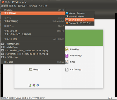 Screenshot_from_2013-10-16 15:01:27.png