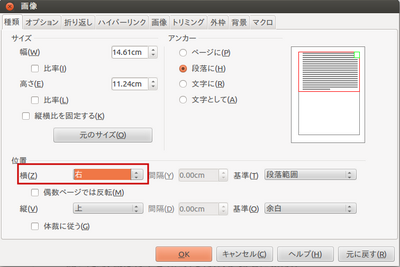 Screenshot_from_2013-10-18 21:29:01.png