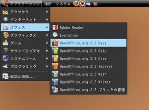 Ubuntu-menu.jpg
