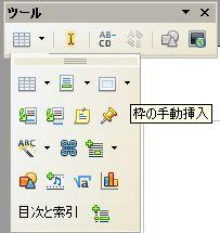 Update021.jpg