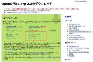 downloadpage.jpg