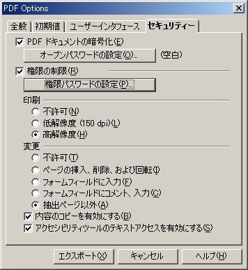 export_pdf.jpg
