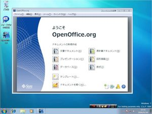 OpenOffice.org on Windows7